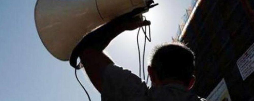 Κόρινθος: Κινητοποίηση εκπαιδευτικών ενάντια στο νομοσχέδιο