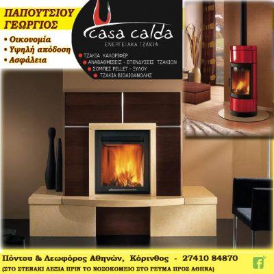 CASA CALDA – ΠΑΠΟΥΤΣΙΟΥ ΓΕΩΡΓΙΟΣ