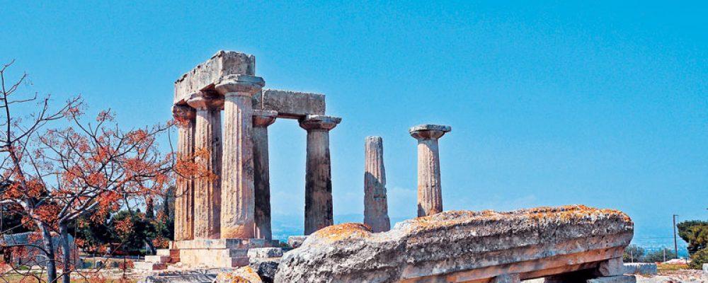 Δείτε από ψηλά την αρχαία Κόρινθο, την πλουσιότερη πόλη της αρχαιότητας. …