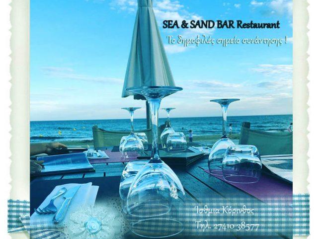 SEA & SAND  bar – restaurant
