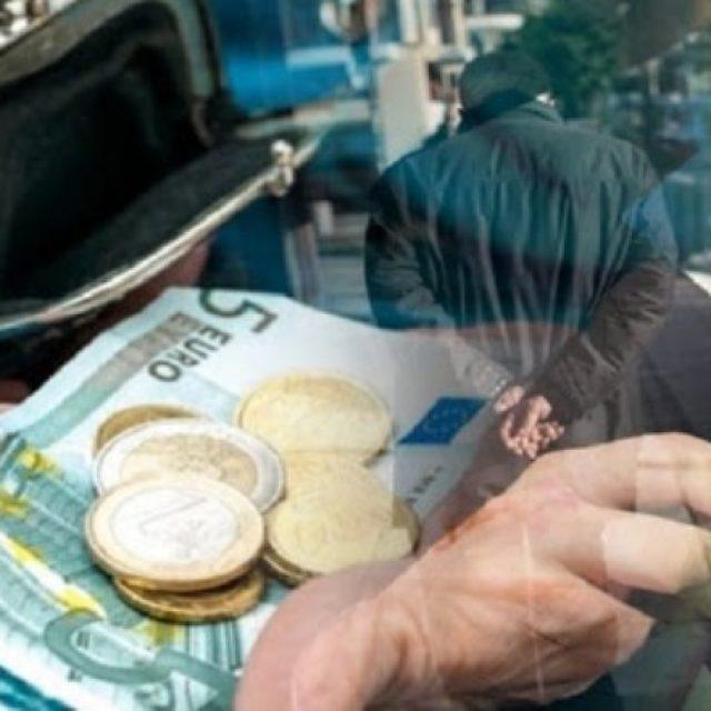 Συντάξεις: Έρχονται μειώσεις μέσω ΟΟΣΑ και της «έκθεσης Πισσαρίδη»