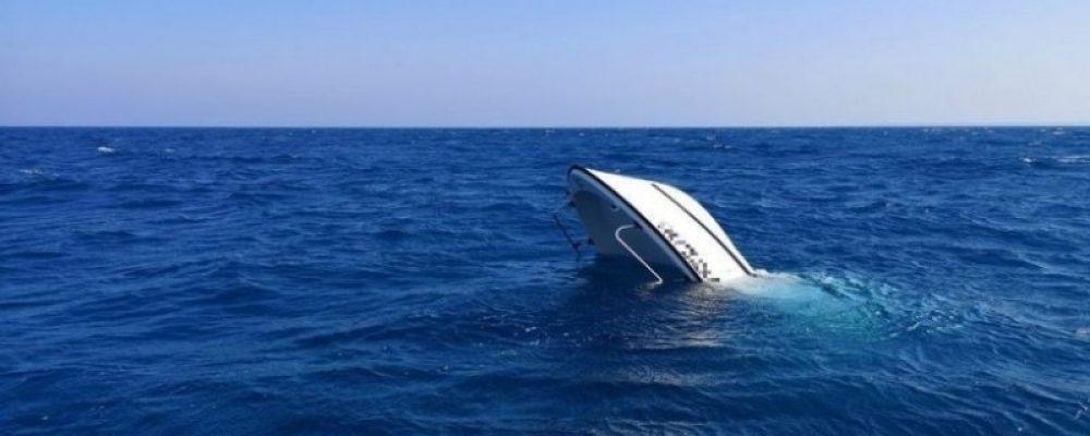 Στιγμές αγωνίας στην Κορινθία – Βούλιαξε σκάφος με 7 επιβαίνοντες