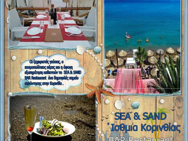 SEA & SAND  bar – restaurant