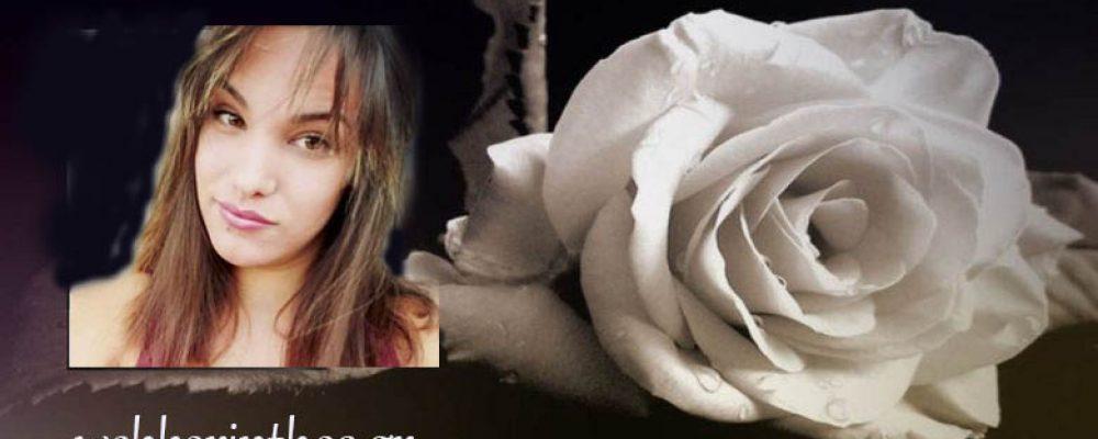 Το 3ο Λύκειο Κορίνθου Θρηνεί τον χαμό της 23χρόνης μαθήτριάς της
