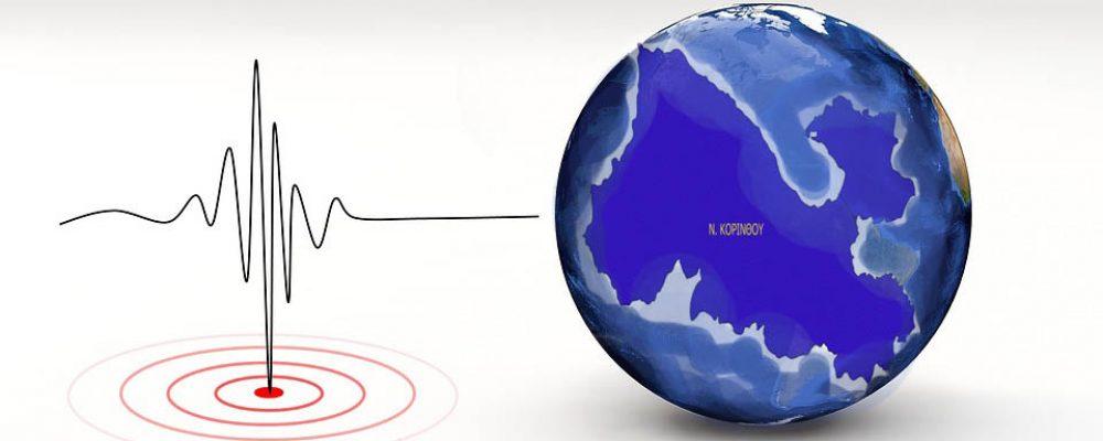 Ισχυρός σεισμός αναστάτωσε την Κορινθία