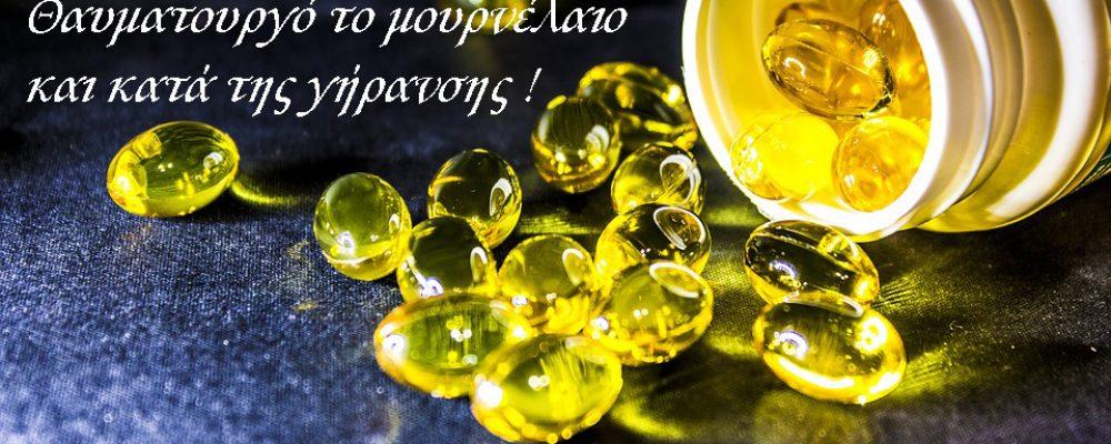 «Θαυματουργό» το μουρουνέλαιο για την υγεία –  Καταπολεμά και την γήρανση!