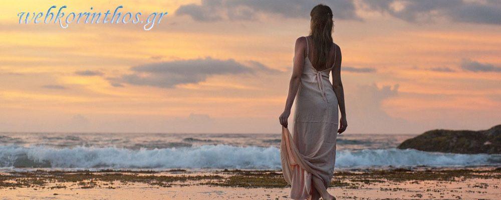 5 πράγματα που ΑΠΑΓΟΡΕΥΕΤΑΙ να κάνεις στην παραλία… για το καλό σου