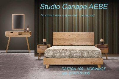 Studio Canape AEBE Gkotsis interios Design