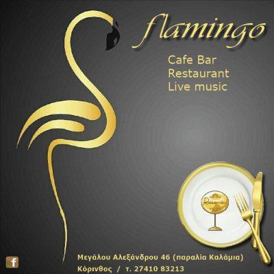 FLAMINGO – Cafe bar restraurant