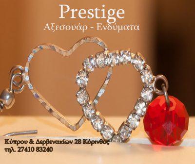 Prestige – αξεσουάρ & ενδύματα