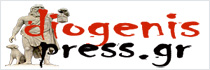 Diogenis Press