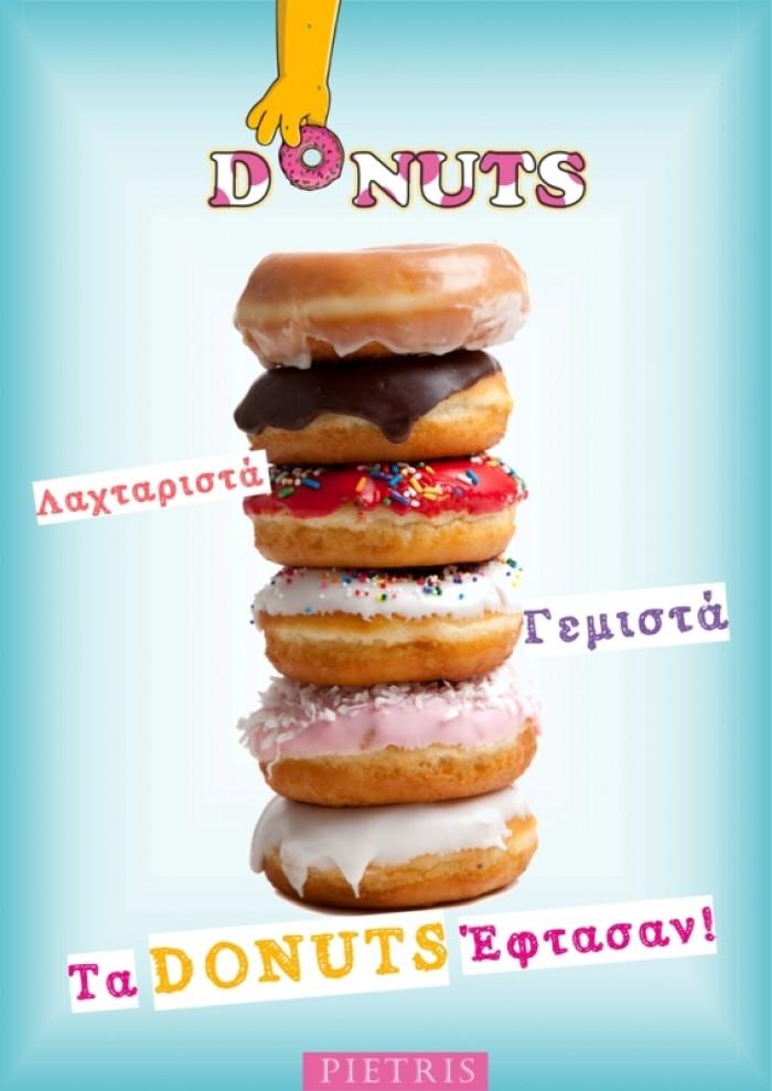 donuts1 jpg_8bf5d3ccc92bb8e2c5e9629253545890
