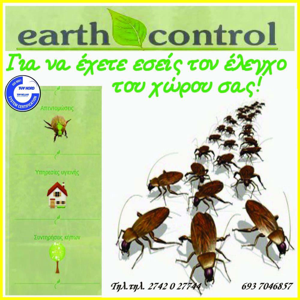 earth-control-2705137666