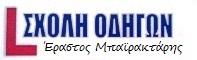erastos-logo2