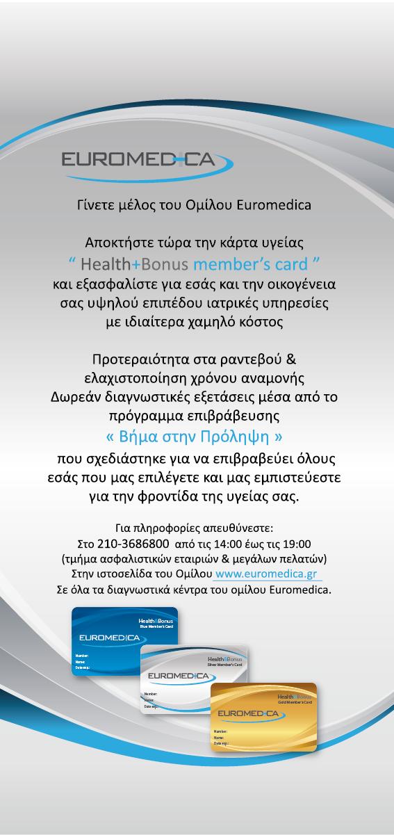 euromedica_final_a_opsi-01