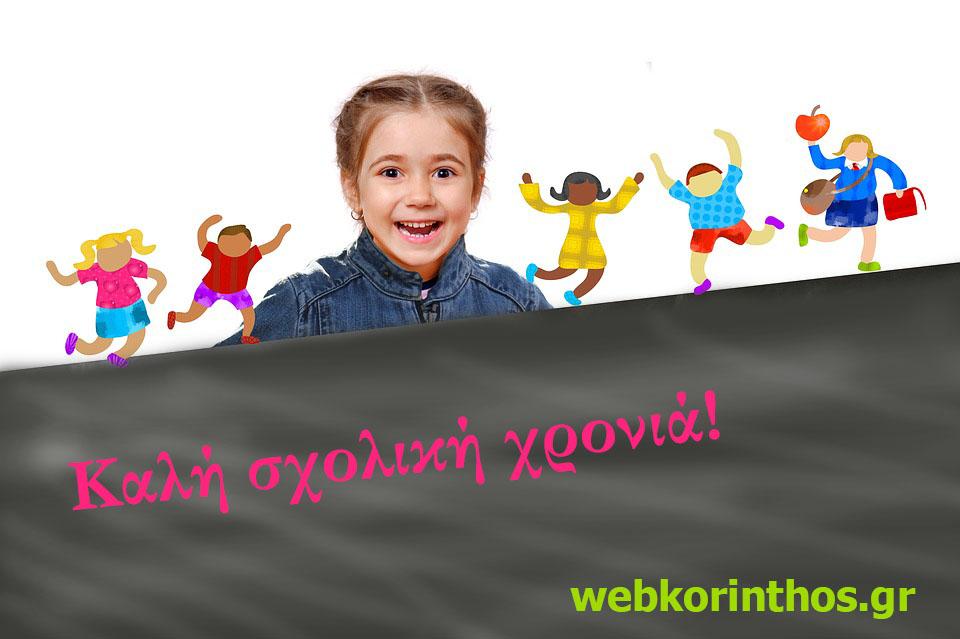 learn-2412780_960_720