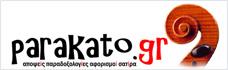 Parakato
