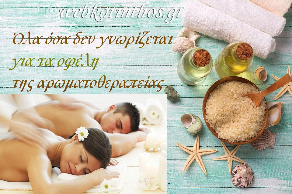 web korinthos.gr