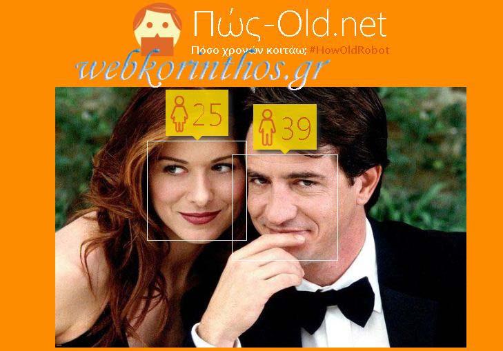 webkorinthos-10