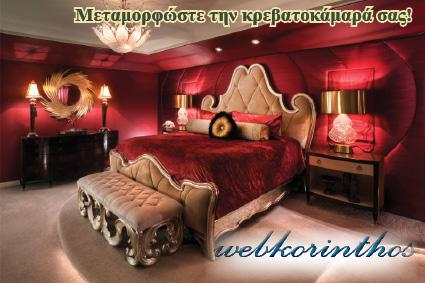 webkorinthos.α