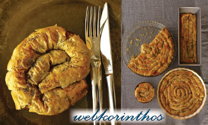 webkorinthos.πιτα