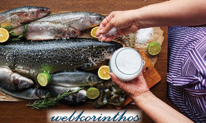 webkorinthos.ψαρια