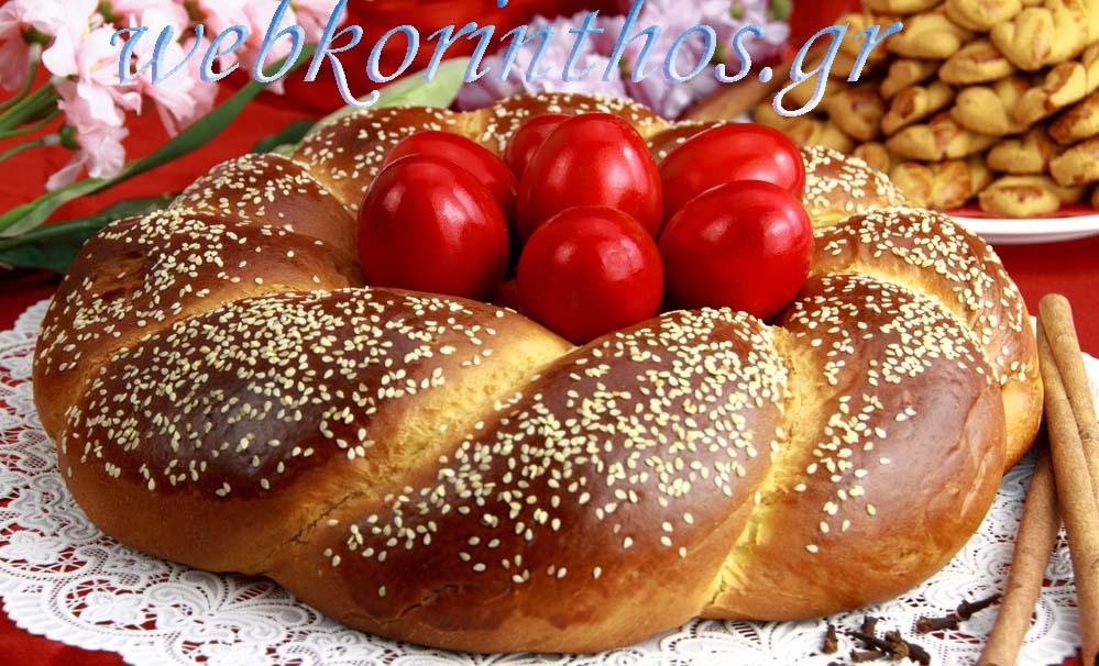 webkorinthos. .gr