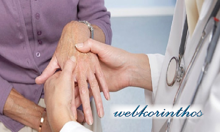 webkorinthos.arthritida