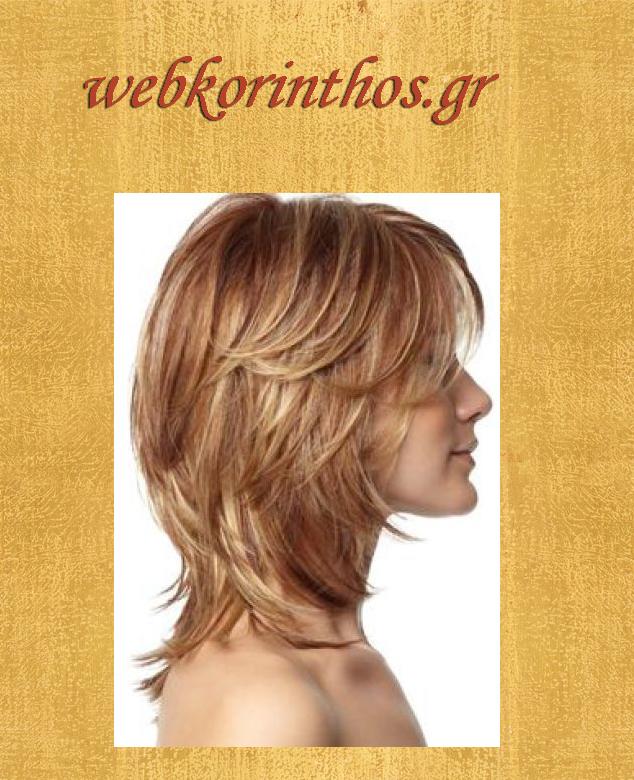 webkorinthos.gr